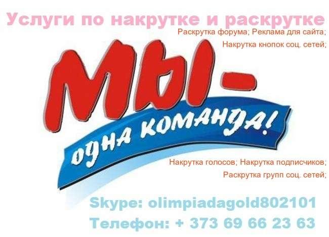 http://vk.com/pomogu.golosovat