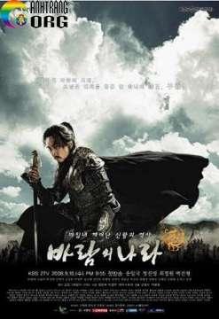 TruyE1BB81n-ThuyE1BABFt-Jumong-2-Kingdom-Of-The-Winds-2-2010