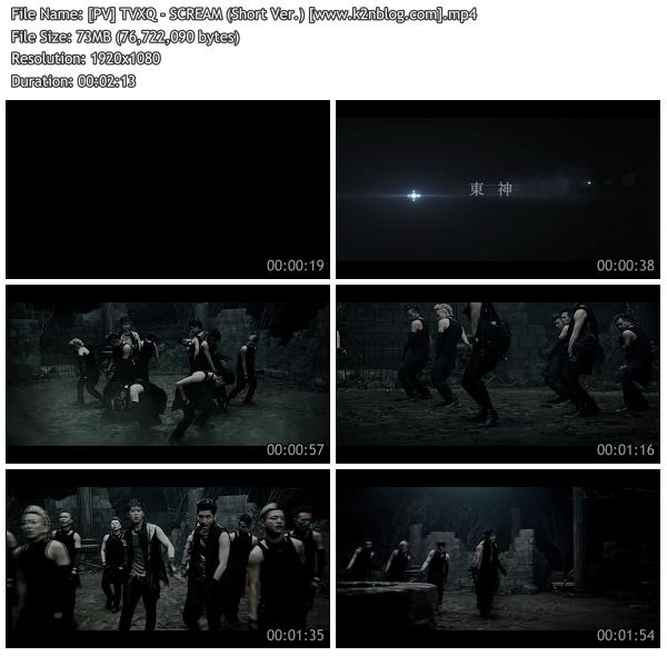 (PV) TVXQ - SCREAM (Short Ver.) (HD 1080p Youtube)