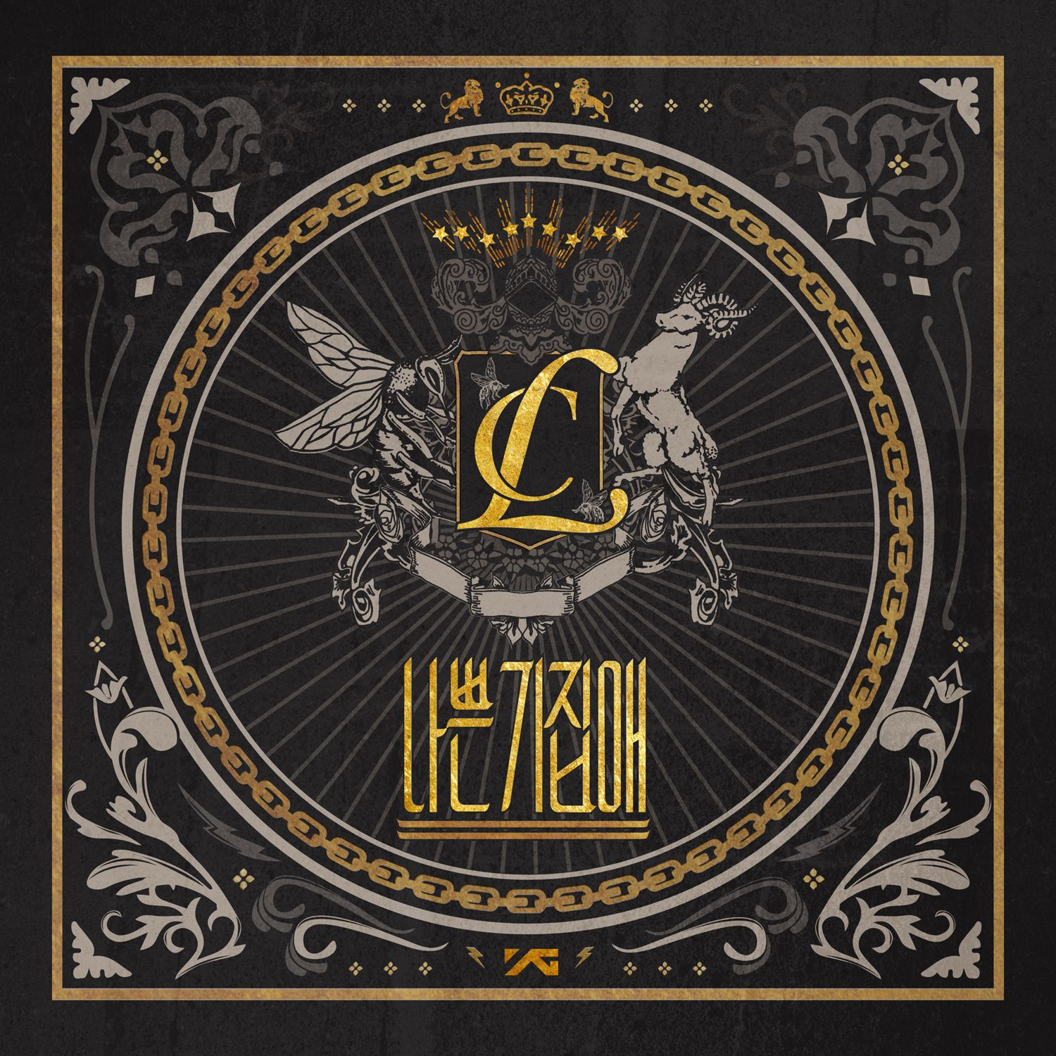 [Single] CL (2NE1)   The Baddest Female