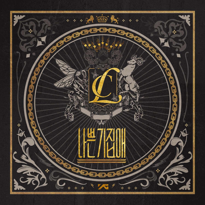 [Single] CL (2NE1) - The Baddest Female